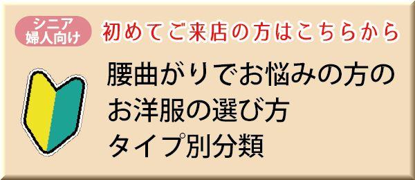 Home_hajimete_lady.jpg