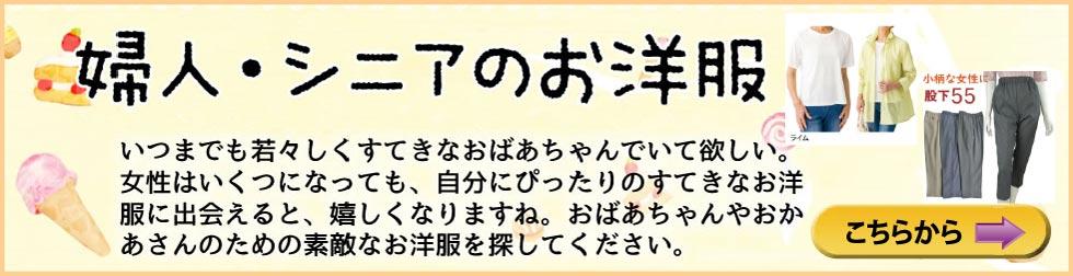 /bn_fujin.jpg