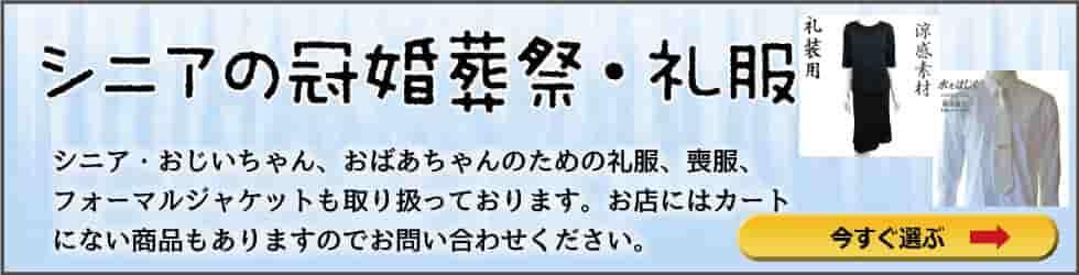 bn_kankonsousai_top.jpg