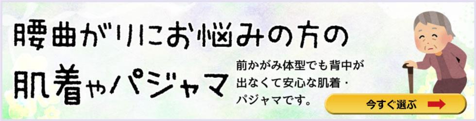 bn_kosi_hadagi_top.jpg