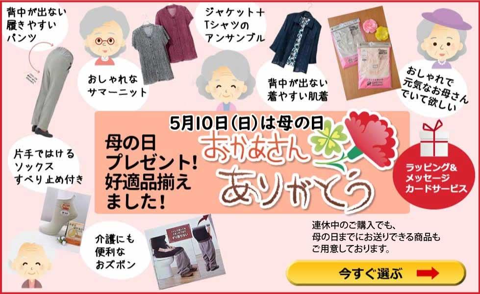 bn_mother980_top.jpg