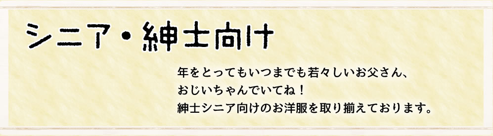 /bn_sinsi.jpg