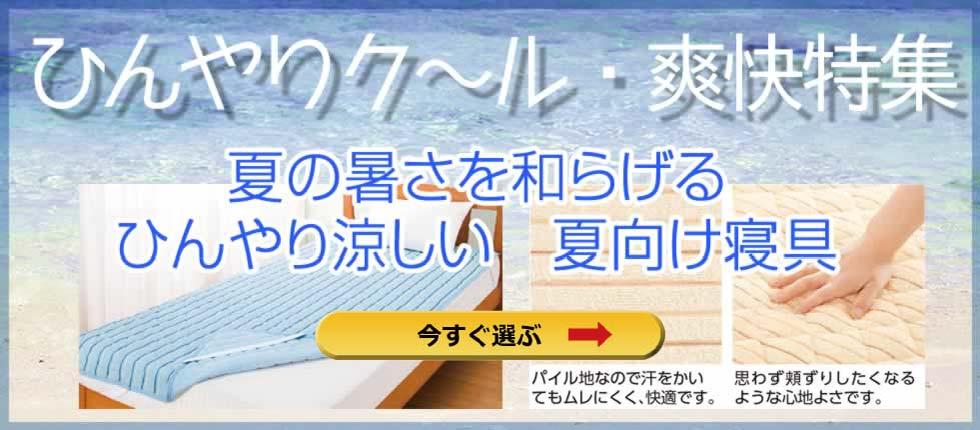 cool_singu_ttl_top.jpg