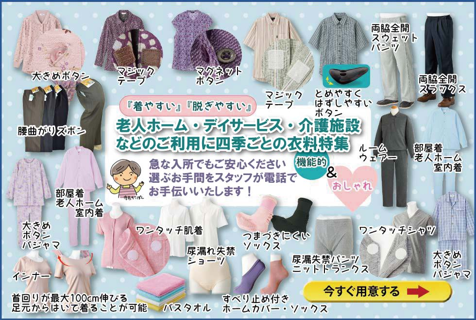 kaigo_shisetu_iryou_top.jpg