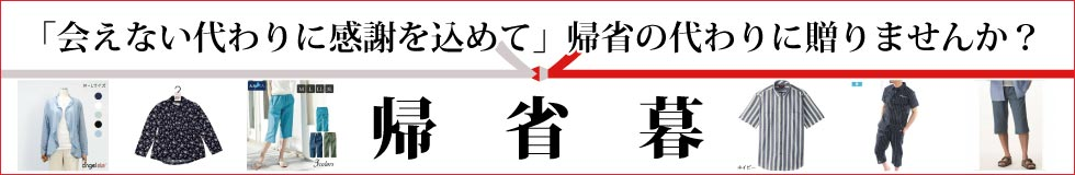 kiseibo_top.jpg