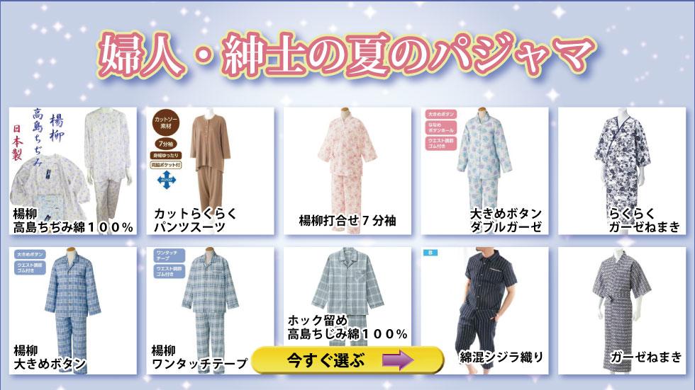 lm_sammer_pajamas_top.jpg