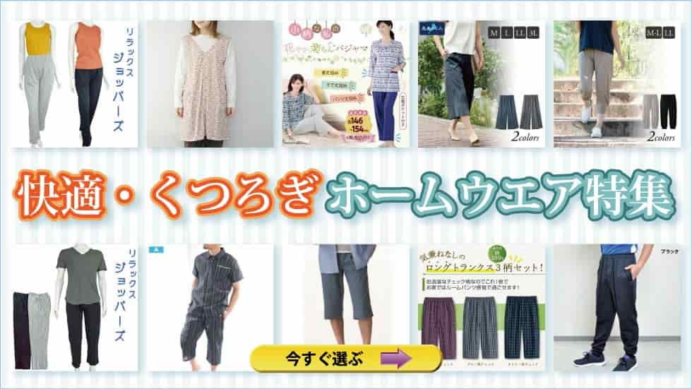 ouchi_yuttari_top.jpg
