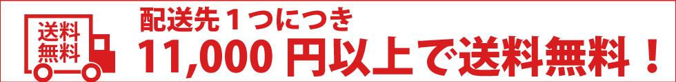 souryou_muryou.jpg